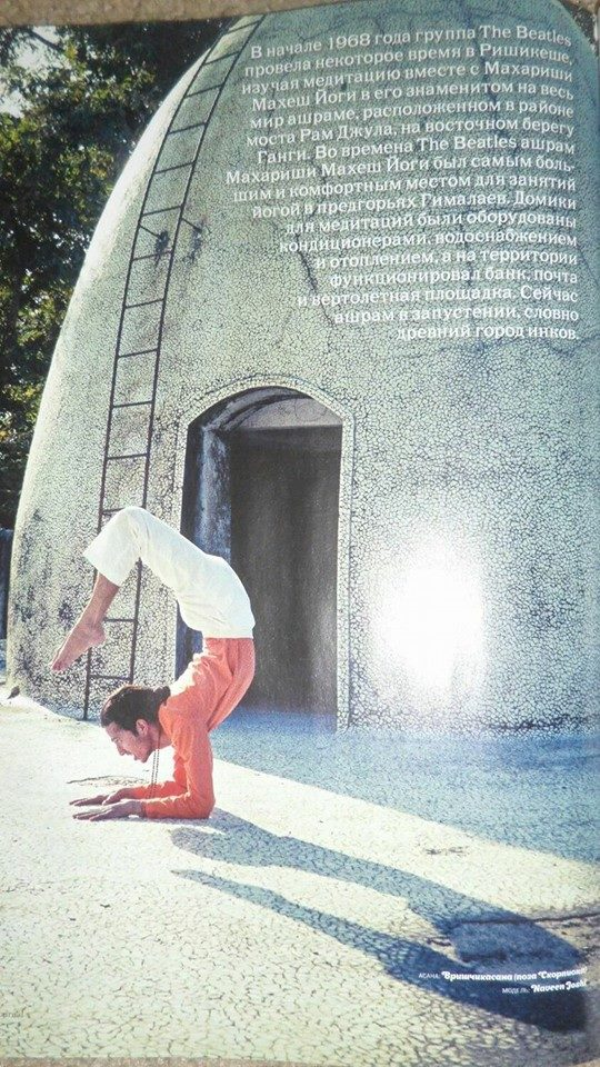 Naveen Joshi yoga teacher in Rishikesh hatha and akhanda yoga