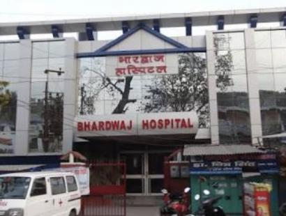 Hospitals and Emergency Aid in Rishikesh Bharwaj hospital